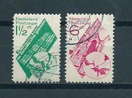 1931 Netherlands Complete Set Goudse Glazen Used/gebruikt/oblitere - Periode 1891-1948 (Wilhelmina)