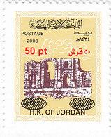 Jordan New Issue 2018,Jerash Overprinted 50 PT 1v,complete Set MNH- Limited Issue- SKRILL PAYMENT ONLY - Jordan