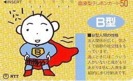 Télécarte Japon / 410-232-1989 * Cinema Film * BATMAN * Chauve Souris (38) JAPAN Movie Phonecard - Kino Telefonkarte - Cinéma