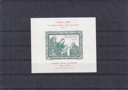 Noël 1974 - Rwanda - COB BF 43 ( * ) - Essai  ? - Peinture - Joos Van Cleve - Noël