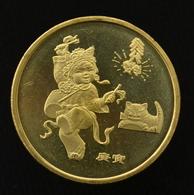 China 1 YUAN 2010 Zodiac Commemorative Coin - Tiger UNC Km1989 - China