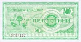 Macedonia 500 Denar 1992 Pick 5 UNC - Macédoine
