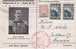 BULGARIE 1916 CARTE ILLUSTREE DE SOFIA - 1909-45 Kingdom