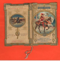 Calendarietti 1921 Profumi F.lli Cella Milano Storia Visconti Special Edition Parfums Düfte Perfumes Old Calendai - Calendriers