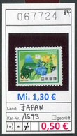 Japan - Japon - Nippon - Michel 1593 - ** Mnh Neuf Postfris - 1926-89 Empereur Hirohito (Ere Showa)