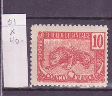 Congo - Kongo 1900-04 Y&T N°31 - Michel N°34 * - 10c Panthère - Congo Français (1891-1960)