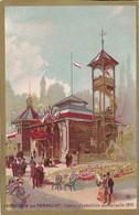 Chromo Dorée EXPOSITION DU PARAGUAY  EXPOSITION UNIVERSELLE 1889 Dos Vierge, Peu Courante - Trade Cards