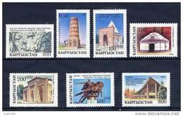 KYRGYZSTAN 1993 National Monuments MNH / ** - Kyrgyzstan