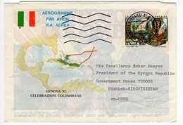 Aerogramme: Italy - Kyrgyz Republic (to President A. Akayev), 08. 1994 - Autres