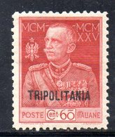W1581 - TRIPOLITANIA 1925 , Giubileo N. 23  . Dent 11  ** - Tripolitania