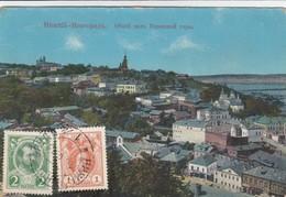 CARD. BULGARIA. 1913 TO LYON FRANCE - Briefmarken