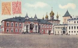 CARD. RUSSIA. UPU RUSSIE. MOCKBA. 1915. TO FRANCE - Briefmarken
