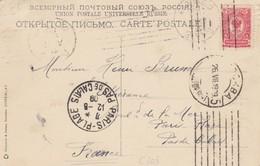 CARD. RUSSIA. UPU RUSSIE. MOCKBA. 1909. TO FRANCE - Briefmarken
