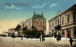 Belgrad Belgrade Serbien Serbia Srbija SERBIE - Serbia