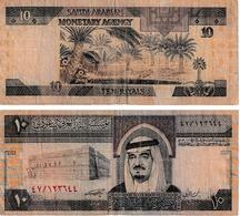 Arabie Saoudite 10 Riyals - Arabie Saoudite