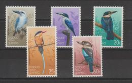 Papouasie Nlle Guinée 1981 Oiseaux 401-5 5 Val** MNH - Papouasie-Nouvelle-Guinée
