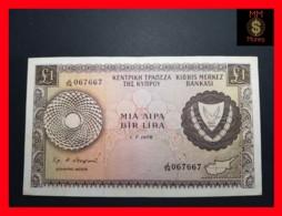 CYPRO 1 £ 1.7.1975 P. 43  VF - Chypre