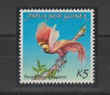 Papouasie Nlle Guinée 1984 Oiseaux 477 1 Val** MNH - Papouasie-Nouvelle-Guinée