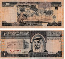 Arabie Saoudite 10 Riyals - Saudi Arabia