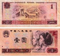 Chine 1 Yuan - China