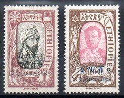 ETHIOPIE - YT N° 134A + 137 - Neufs * - MH - Cote 42,00 € - Ethiopie