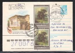 UdSSR 1983, R-Brief Mit SStpl. Die Natur Und Wir / USSR 1983, Registered Cover With Spec. Canc. The Nature And Us - 1992-.... Federazione
