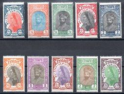ETHIOPIE - YT N° 146 à 155 - Neufs * - MH - Cote 20,00 € - Ethiopia