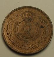 1962 - Jordanie - Jordan - 1382 - 5 FILS - KM 9 - Jordanie