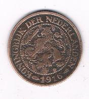 1 CENT  1916 NEDERLAND 9054/ - [ 3] 1815-… : Kingdom Of The Netherlands
