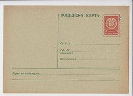 #17572 Bulgaria Bulgarian 12st. Postal Stationery PSC Ganzsachen Unused 1960s - Ganzsachen