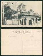 OF [17829 ] - ESPAÑA - MERIDA - TEMPLO DE MARTE - Mérida