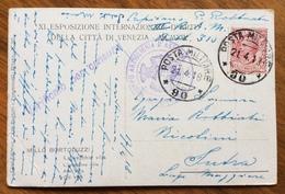 POSTA MILITARE * 90 *  21/4/18 + 193 GRUPPO ART. D'ASSALTO SU CARTOLINA XI EXPO D'ARTE DI VENEZIA  PER INTRA - War 1914-18