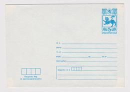 #49162 Bulgaria Bulgarian 1980s Postal Stationery Cover PSE 5st. Unused - Ganzsachen