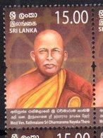 SRI LANKA , 2018, MNH, PERSONALIZED STAMPS, BUDDHISM,MONKS,  MOST VEN. RATHMALANE SRI DHARMARAMA NAYAKA THERO, 1v - Buddhism