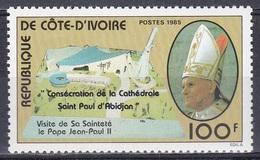 Elfenbeinküste Ivory Coast Cote D'Ivoire 1985 Religion Christentum Papst Johannes Paul II. Pope, Mi. 872 ** - Ivory Coast (1960-...)