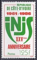Elfenbeinküste Ivory Coast Cote D'Ivoire 1986 Sport Sports Jugend Youth Kinder Children INIS, Mi. 919 ** - Côte D'Ivoire (1960-...)
