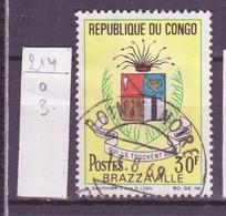 Congo - Kongo 1967 Y&T N°214 - Michel N°138 (o) - 30f Armoirie De Brazzaville - Congo - Brazzaville