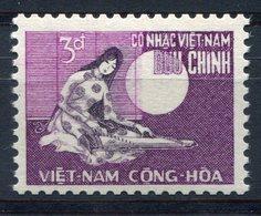 RC 10941 VIETNAM DU SUD N° 329 COTE 18,50€ NEUF ** TB - Vietnam