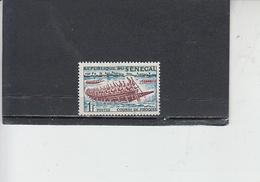 SENEGAL - Nave - Senegal (1960-...)