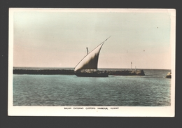 Kuwait - Balam Entering Customs Harbour - Voilier / Sailing Boat / Zeilboot - Koweït