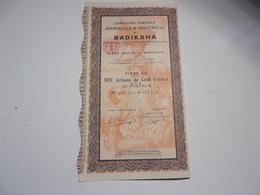 Compagnie Agricole,commerciale & Industrielle De BADIKAHA (titre De 10 Actions De 100 Francs) Cote D'ivoire - Actions & Titres