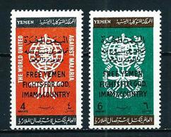 Yemen (Reino) Nº Yvert 148/9 (sobrecarga) En Nuevo - Yemen