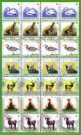 Turkmenistan 2009, Fauna, M/S Of 4 Sets - Turkménistan