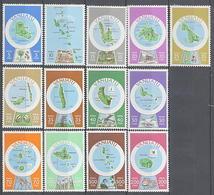 VANUATU N° 583 / 95 XX Série Courante, Cartographie Des Iles Du Vanuatu Légendes Françaises Sans Charnière, TB - Vanuatu (1980-...)
