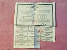 Titre Action Obligation CONSEIL DE LA DETTE PUBLIQUE REPARTIE DE L'ANCIEN EMPIRE OTTOMAN Cachet Monnaie - Banque & Assurance