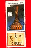 GUINEA BISSAU - 1989 - Mostra Filatelica Internazionale - 89 Brasiliana - Inca - 500 - Guinea-Bissau