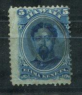 4345 - HAWAII - Mi.Nr. 17 Gestempelt - Hawaii