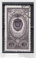 RUSSIA:  1949  DECORAZIONI  -  3 R. LILLA-BRUNO  US. -  YV/TELL. 1385 - 1923-1991 URSS