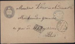 Entier Gris Colombe étoile Blason Croix Suisse 30 CAD Sarnen 18 VII 1875 PD Noir CAD Bleu Entrée Pontarlier 20 Juil 75 - Stamped Stationery