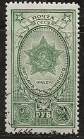Russie 1949 N° Y&T :  1384 Obl. - 1923-1991 URSS